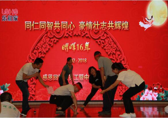 Yaohui Group's ten-year employee celebration and Mid-Autumn Festival Gala ended successfully