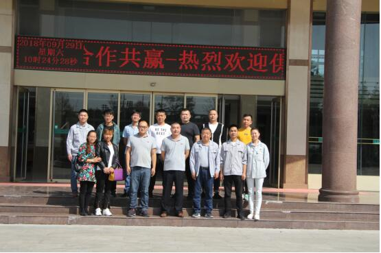 Yaohui Group's first supplier conference ended successfully